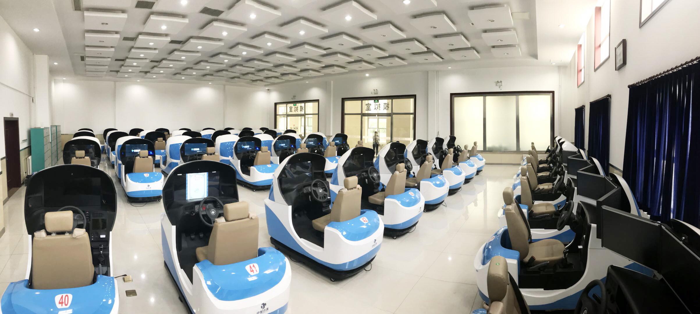 北京喱喱学车项目1